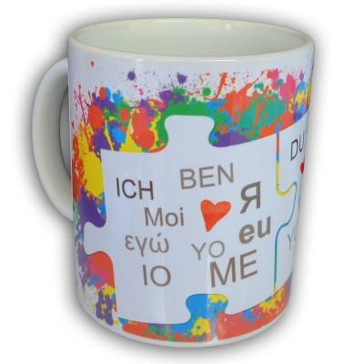 Mug-2 Puzzle.de Tasse - Du und Ich