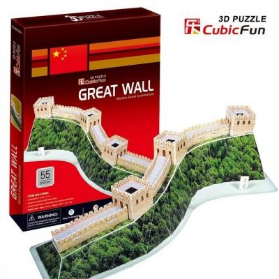 Cubic-Fun-C069H Puzzle 3D - Chinesische Mauer
