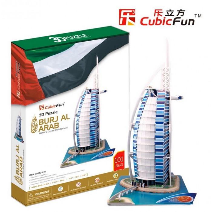 Puzzle 3D - Burj Al Arab, Dubai