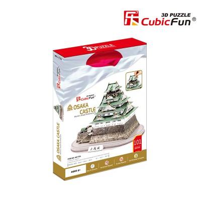 Cubic-Fun-MC175H 3D Puzzle - Schloss Osaka - Schwierigkeitsgrad: 4/8