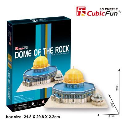 Cubic-Fun-MC189H 3D Puzzle - Felsendom - Schwierigkeitsgrad: 5/8