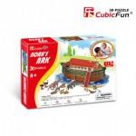 Cubic-Fun-P622H 3D Puzzle - Arche Noah (Schwierigkeit: 4/8)