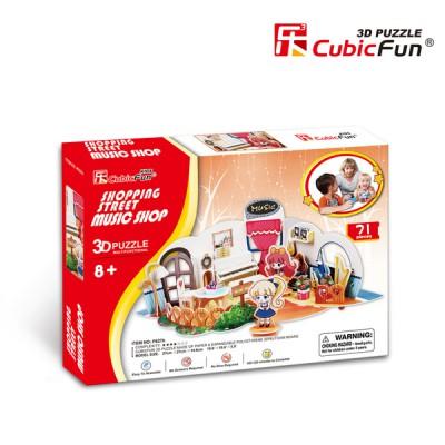 Cubic-Fun-P627H 3D Puzzle - Musikgeschäft (Schwierigkeit: 4/8)