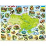 Larsen-K37 Rahmenpuzzle - Ukraine (auf Ukrainisch)