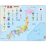 Larsen-K92 Rahmenpuzzle - Japan (auf Japanisch)