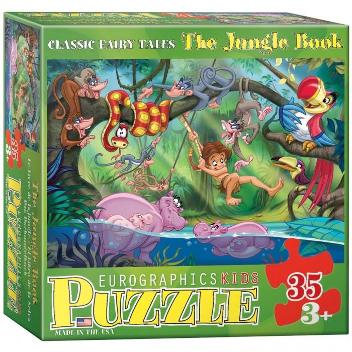 XXL Teile - The Jungle Book