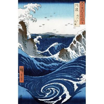 Puzzle-Michele-Wilson-A812-650 Puzzle aus handgefertigten Holzteilen - Naruto: Wellen