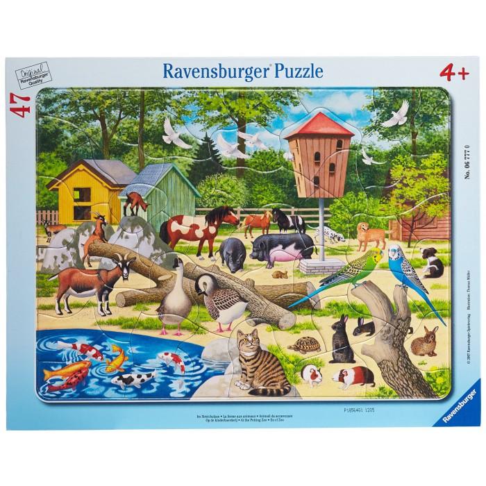 Rahmenpuzzle- Im Streichelzoo