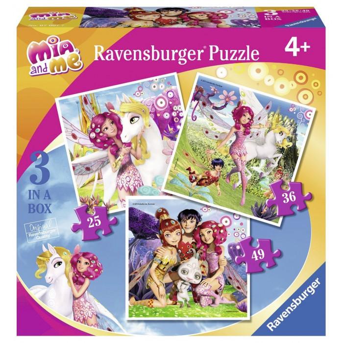 3 Puzzles - Mia & Me