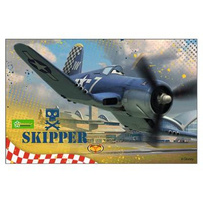 Puzzle Ravensburger-09474-5 Planes - Skipper
