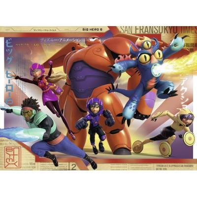 Puzzle Ravensburger-10562 XXL Teile - Big Hero 6