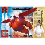 Puzzle  Clementoni-26925 Big Hero