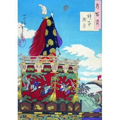 Puzzle Grafika-00140 Tsukioka Yoshitoshi