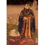 Puzzle  Grafika-00228 Estampe Japonaise, Utagawa Kuniyoshi: Portrait of Chicasei Goyô, 1827-1830
