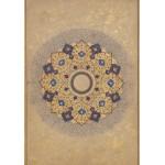 Puzzle  Grafika-00605 Rosette, Titles of Sha Jahan, XVIè Siècle