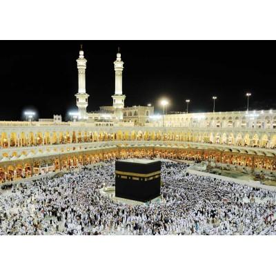 Puzzle KS-Games-11310 Mekka: Kaaba