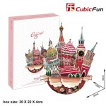 Cubic-Fun-OC3206h 3D Puzzle - Cityscape Collection - Moskau (Schwierigkeit: 4/6)