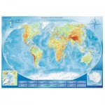 Puzzle  Trefl-45007 Large Physical Map of the World