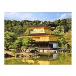 Pintoo-H1532 Puzzle aus Kunststoff - A Temple in Kyoto, Japan