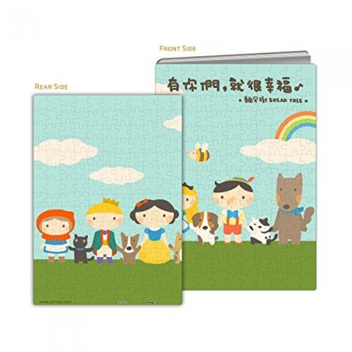 Puzzle Cover - Happiness & Friendship