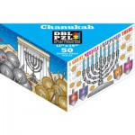 Pigment-and-Hue-DBLCHK-00905 Beidseitiges Puzzle - Chanukah