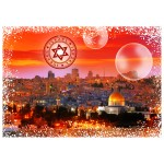 Puzzle  Grafika-02473 Travel around the World - Israel