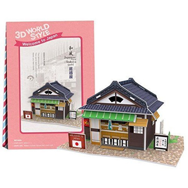 cubic-fun-3d-puzzle-world-style-welcome-to-japan-25-teile-puzzle-cubic-fun-w3102h