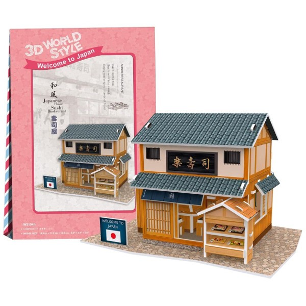cubic-fun-3d-puzzle-world-style-welcome-to-japan-32-teile-puzzle-cubic-fun-w3104h
