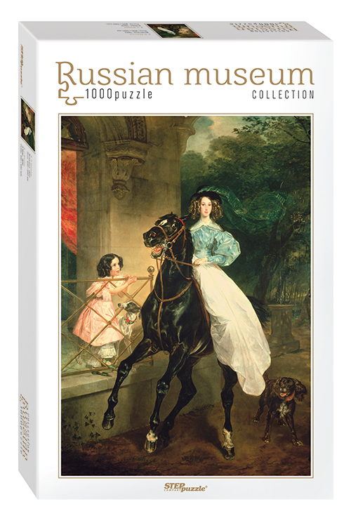 step-puzzle-russian-museum-brullov-horsewoman-1000-teile-puzzle-step-puzzle-79212