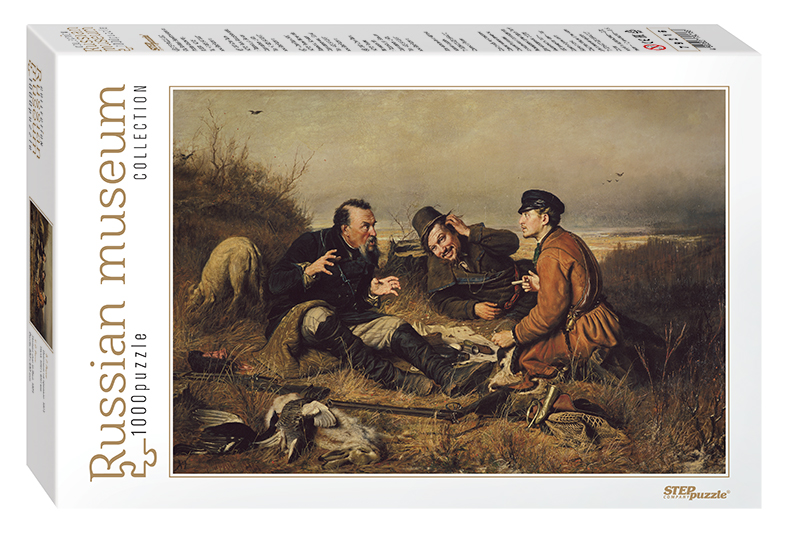 step-puzzle-russian-museum-perov-hunters-stop-to-rest-1000-teile-puzzle-step-puzzle-79216