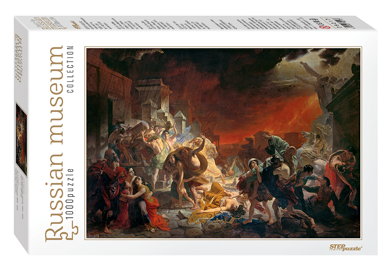 step-puzzle-russian-museum-karl-bryullov-the-last-day-of-pompei-1000-teile-puzzle-step-puzzle-792