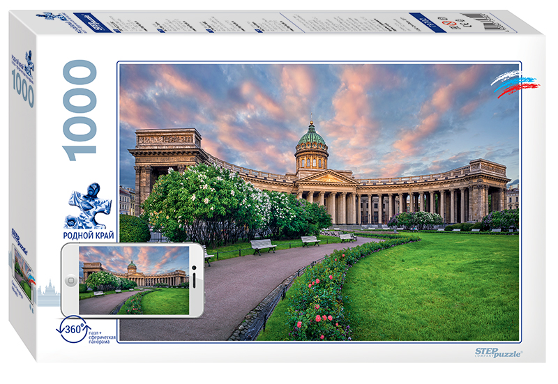 step-puzzle-kasaner-kathedrale-st-petersburg-1000-teile-puzzle-step-puzzle-79702