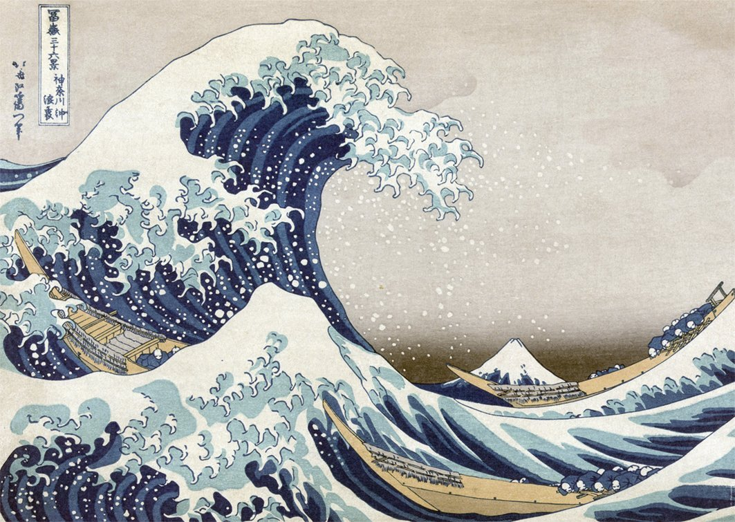 nathan-hokusai-die-welle-1500-teile-puzzle-nathan-87792