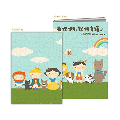 pintoo-puzzle-cover-happiness-friendship-329-teile-puzzle-pintoo-y1018