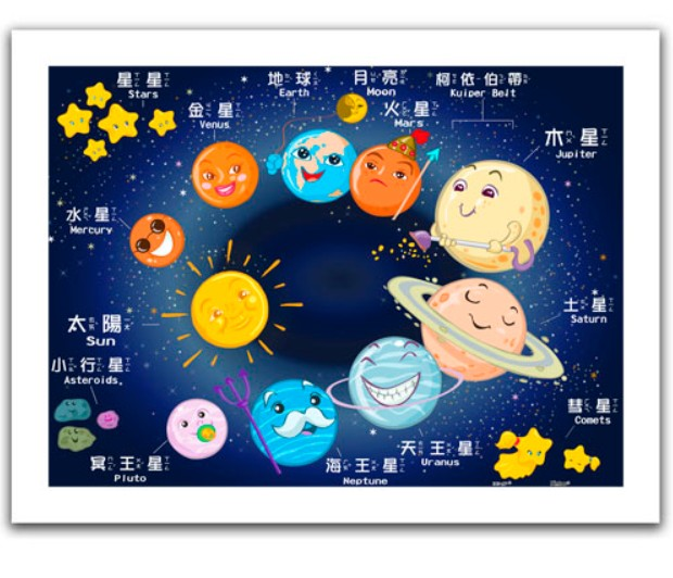 pintoo-puzzle-aus-kunststoff-sweet-universe-300-teile-puzzle-pintoo-h1496