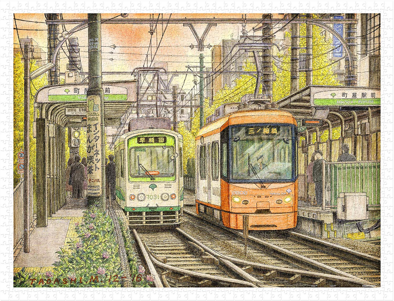 pintoo-puzzle-aus-kunststoff-tadashi-matsumoto-the-changing-of-times-1200-teile-puzzle-pintoo-h2