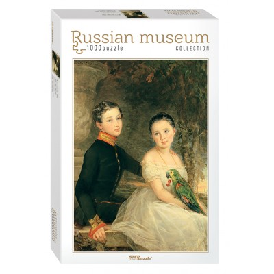 Puzzle Step-Puzzle-79213 Russian Museum - Robertson. Children with a Parrot