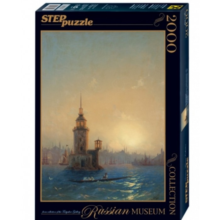 Russian Museum - Ivan Aivazovsky - View of Leandrovsk tower in Constantinople